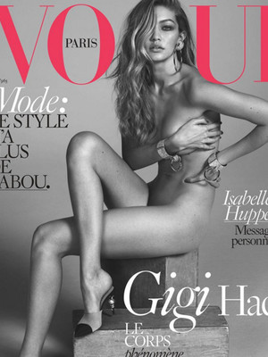 "Gigi Hadid Goes Completely Naked for Her First Vogue Paris Cover -- And Her Mom's ""So…"